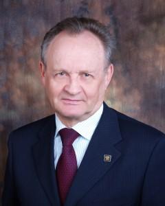 Аверьянов Владимир Константинович