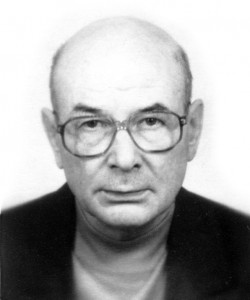 Коркин Владимир Дмитриевич