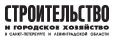 logo_sgh